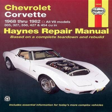Chevrolet Corvette 1968-82 Automotive Repair Manual (USA service & repair manuals)