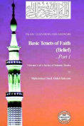 Islam: Questions And Answers  Volume 1