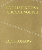 Xhosa-English Dictionary