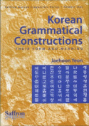 Korean Grammatical Constructions