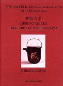 Meiji No Takara: Shibata Zeshin, Meihinshau =