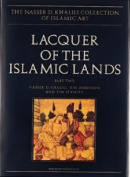 Lacquer of the Islamic Lands, part 2