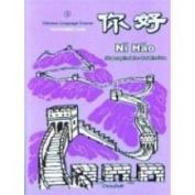 Ni Hao 3: Intermediate Level