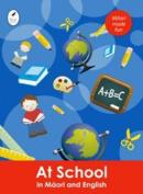 At School (Tui Language Books) [MAO]