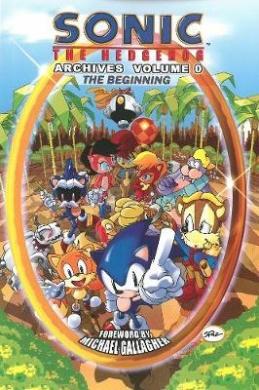 Sonic the Hedgehog Archives: v. 0: Beginning