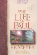 The Life of Paul