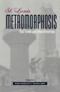 St. Louis Metromorphosis