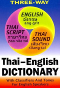 Thai-English and English-Thai Three-way Dictionary
