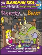 Beauty & the Beast (Level 3)
