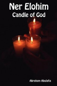 Ner Elohim - Candle of God