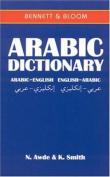 Arabic-English/English-Arabic Dictionary