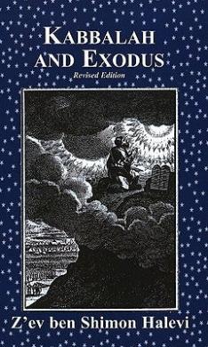 Kabbalah and Exodus