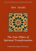 Four Pillars of Spiritual Transformation [ARA]