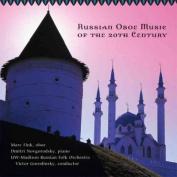 Russian Oboe Music of the Twentieth Century [Audio]