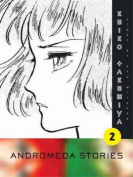 Andromeda Stories: Volume 2
