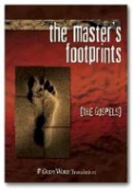 God's Word: The Master's Footprints