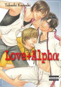 Love+alpha (yaoi)