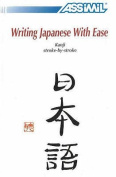 Book Method Japanese Kanji Writing