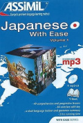 Japanese with Ease mp3