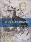Zuang Huan: Drawings [GER]