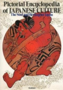 Pictorial Encyclopedia of Japanese Culture
