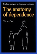 The Anatomy of Dependence