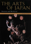 The Arts Of Japan,