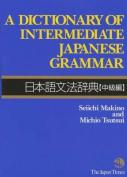 A Dictionary of Intermediate Japanese Grammar [JPN]