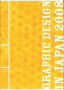 Graphic Design in Japan 2008