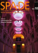 SPA-DE 10: Space and Design