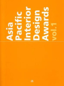 Asia Pacific Interior Design Awards