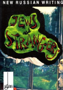 Jews and Strangers (Glas