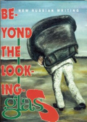 Beyond the Looking-Glass (Glas