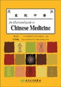 An Illustrated Guide to Chinese Medicine