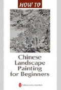 Chinese Landscape Painting for Beginners