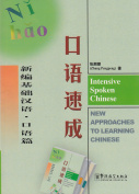 Intensive Spoken Chinese [CHI]