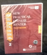 New Practical Chinese Reader [Audio]