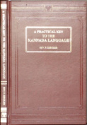A Practical Key to the Kannada Language