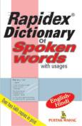 Rapidex Dictionary of Spoken Words