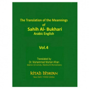 The Translation of the Meanings of Sahih Al-Bukhari