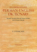 A Comprehensive Persian-English Dictionary