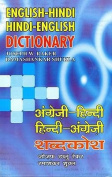 Star English-Hindi and Hindi-English Dictionary
