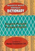 English-Punjabi and Punjabi-English Word-to-word Bilingual Dictionary