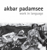 Akbar Padamee