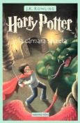 Harry Potter y la Camara Secreta = Harry Potter and the Chamber of Secrets [Spanish]