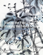 Tracing the Past, Drawing the Future