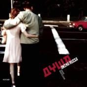 Dusha - Russian Soul