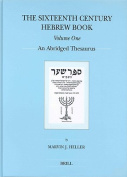 The Sixteenth Century Hebrew Book (2 vols)