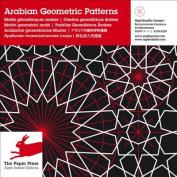 Arabian Geometric Patterns New