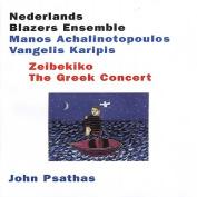 Zeibekiko: The Greek Concert